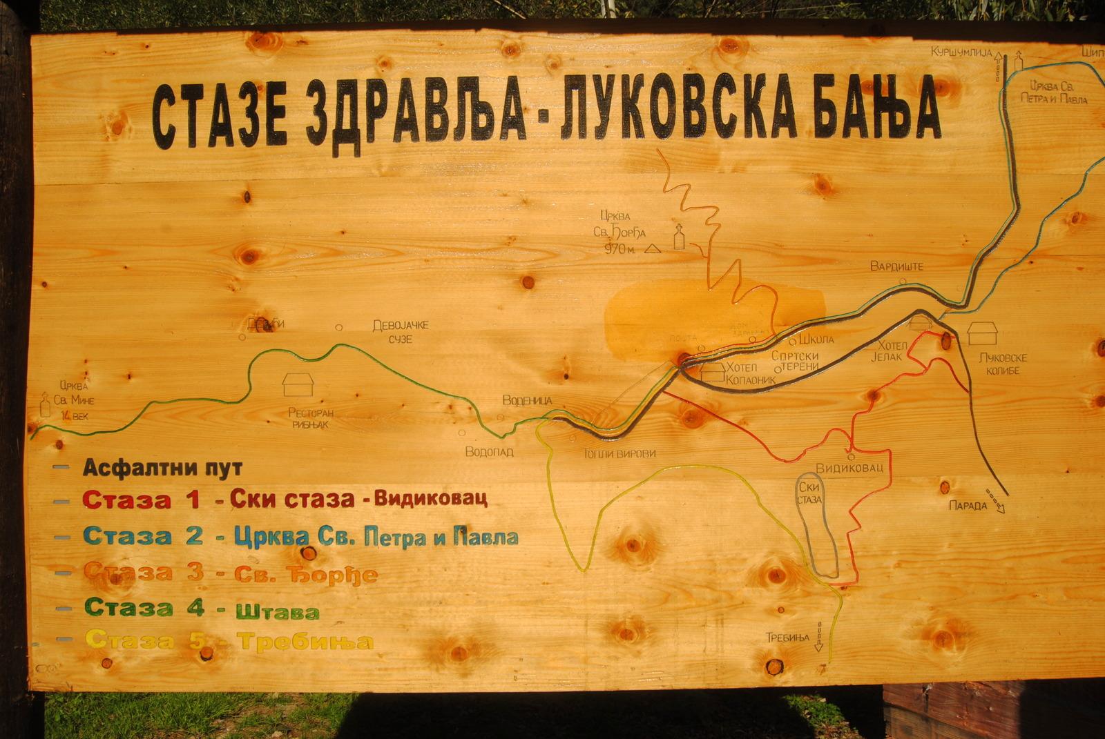 lukovska banja mapa Galerija fotografija Lukovske Bane lukovska banja mapa